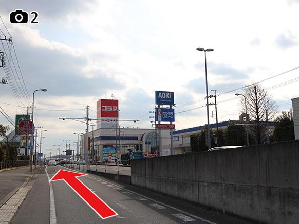 宮環・駒生陸橋前